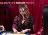 第2期Lady's麻雀グランプリ 〜CLIMAX〜 #19 第三回戦 半荘戦