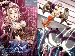 姫騎士リリア Vol.01 〜姫騎士、囚わる!〜