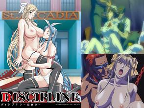 DISCIPLINE 〜最終章〜