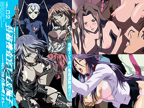 特務捜査官レイ&風子 Vol.02 〜白濁の戦士たち〜