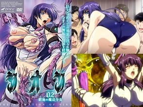 シオン Vol.02 〜窮地の魔法少女〜