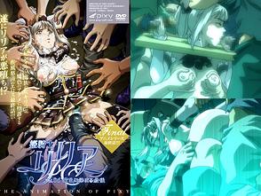 姫騎士リリア Vol.06 〜魔色に染まる最後〜