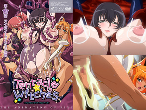 Tentacle and Witches 〜第3話 アイゼン=ファウストの罠〜