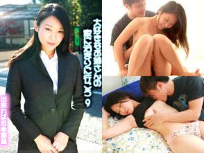 大好きなお姉さんの家に泊まりに行こう(9)〜出来れば近●相姦