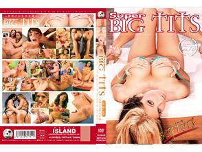 SUPER BIG TITS VOL.10