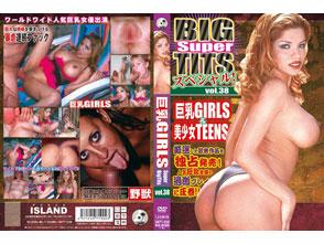 SUPER BIG TITS VOL.38
