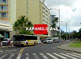 WORLD STREET ハワイ Kapahula Ave.(カパフル・アベニュー)