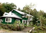 泊まれるレストラン・オーベルジュへの誘い 山中湖畔 オーベルジュ秋桜