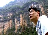 中国誘遊紀行〜大河と大地と古都をゆく〜#3 大河・長江を下る 三峡クルーズ