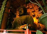 世界遺産 日本1〜法隆寺地域の仏教建造物〜古都奈良の文化財
