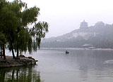 世界遺産の旅1 故宮と北京
