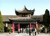 世界遺産の旅3 秦始皇帝陵と西安