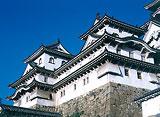 世界遺産 〜オリジナル・セレクション〜 姫路城