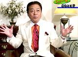 Dr.コパのパワースポット神社 #1 基礎講座