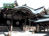 Dr.コパのパワースポット神社 #2 伊勢神宮