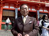 Dr.コパのパワースポット神社 #5 八坂神社