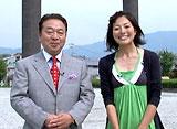 Dr.コパのパワースポット神社 #10 大神神社