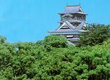 日本の名城を訪ねて 熊本城
