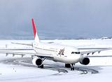 日本の空港 映像図鑑 旭川空港