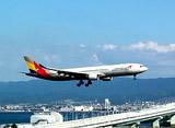 日本の空港 映像図鑑 関西国際空港