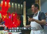 マスターシェフ 〜天才料理人バトル!#3 発想で勝負! 卵料理バトル