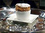 マスターシェフ 〜天才料理人バトル!#11 ついにトップ4が決定!