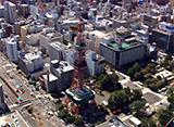 北海道「空撮百景」 道央エリア