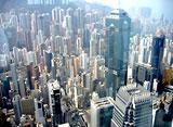 メガシティーズ:世界のハイテク都市/香港(日本語吹替版)
