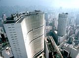 メガシティーズ:世界のハイテク都市/サンパウロ(日本語吹替版)