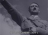 ミリタリー大百科 ナチス武装親衛隊