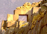 世界の古代遺跡#08 空中都市伝説 ペルー