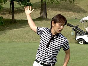 内藤雄士 Points of Lesson シーズン2 #09 「肩甲骨の使い方」