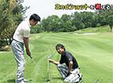金谷多一郎・矢野燿大の考えるゴルフ #02 2ndショット編