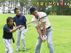 金谷多一郎・矢野燿大の考えるゴルフ #03 あらゆるポジション編