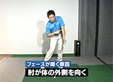 植村啓太 撲滅シリーズ スライス編 #01