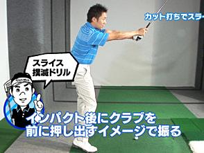 植村啓太 撲滅シリーズ スライス編 #02