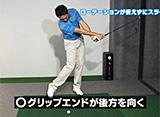 植村啓太 撲滅シリーズ スライス編 #03