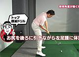 植村啓太 撲滅シリーズ トップ編 #02