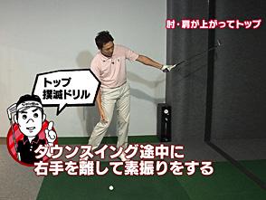 植村啓太 撲滅シリーズ トップ編 #03
