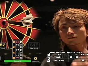 burn. JAPANTOUR2007 #23 決勝トーナメント 谷内 太郎 vs 木山 幸彦