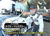 D1公認-VIDEO OPTION 166号