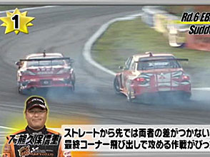D1公認-VIDEO OPTION 178号