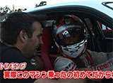 D1公認-VIDEO OPTION 200号