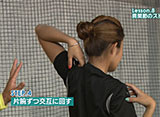 現役プロゴルファーも実践!ゴルフストレッチ LESSON.8 肩関節のストレッチ (2)