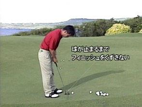 江連忠のビルドアップ・コーチング「オンプレーン・ゴルフスウィングの真実」 習得