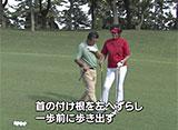 佐久間馨「練習ぎらいはゴルフがうまい!」 Part.2