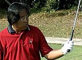 坂田信弘「40歳からのゴルフ進化論」 part.3