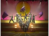 【最終章】 學蘭歌劇 『帝一の國』−決戦のラストダンス−