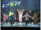 Live Performance Stage「チア男子!!」
