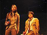『賢治島探検記』2006年版